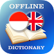 Indonesian-English Dictionary by AllDict