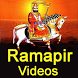 Ramapir VIDEOs Ramdevpir by F FOR FUN