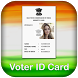 Online Voter ID Card Services:Status,Download by Digital Indian Online Services