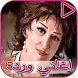 Songs of the Algerian and Abadi Al Jawhar by musicapp