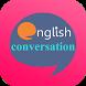 english conversation perfect