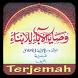 Terjemah Kitab Washoya by PNHdeveloper