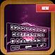 Purple Girly Emoji Keyboard by Arzanax Labs