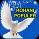 50 Lagu Penyembahan Rohani by Stone Beauty and EDU Apps