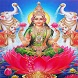 Sri Suktam Vedha Mantra by Sridevsoft