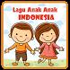 110+ Lagu Anak Indonesia PAUD-TK by COMITDEV