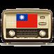 Radio Taiwan