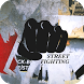 Street Fighting by Quantis, Inc.