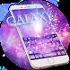 Galaxy Keyboard Theme by Fantasy Keyboard studio