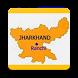 JHARKHAND BHUMI