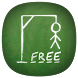 Hangman Free by KlikApp