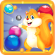 Bubble With Squirrel Trouble 2 by Glue Games