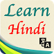 Basic Hindi Learning by GeekAffair