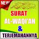 Surat Al Waqi'ah dan Terjemahannya