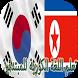 أسهل طريقة لتعلم اللغة الكورية by prof developper