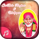 Sai Baba Ringtones & Wallpapers by Jvin SmartTone
