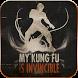 Kung fu by Berhane