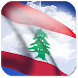 3D Lebanon Flag by App4Joy