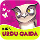 Kids Urdu Cartoon 3D 2017 by Extra Learning Apps& Games