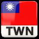 Taiwan Radio FM Online 2017 by Radio Space