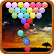 Crazy Bubble Shooter by Onex Softech