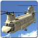 Army Helicopter Flying Simulator by Game Pickle