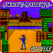 Guide For SUNSET RIDERS arcade by Under Corner