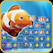 Atlantic Fish Crush by Super Hart One