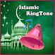 Islamic Ring tones by Top App Studio