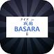 クイズFor戦国BASARA(ⅱ) by T.Toda