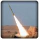 Rocket and Missile Sounds by Bagoez Studio