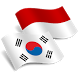 Indonesian Korean Translator by htcheng