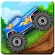 Monster Truck Stunt Demolition by Imperial Arts