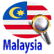 Job Vacancy in Malaysia by Svalu Apps