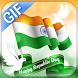 Republic Day GIF 2018 by Kshatriya Developers