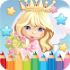 Princess Paint Draw Coloring by KEM DEV GAME