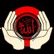 Dualar Ve Sureler İnternetsiz (Yasin Suresi Vb.) by EarthApp