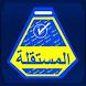 القائمة المستقلة Kilaw by yousef buhamad