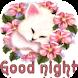good night 2018