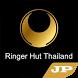 Ringer Hut (日本語版) by GMO Digitallab, Inc.