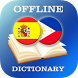Spanish-Filipino Dictionary by AllDict