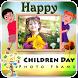 Childrens Day Photo Frame Maker