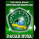 Buku Saku Pagar Nusa by Mybooks