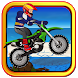Dirt Bike Racing Extreme by G8 Racing, Inc.