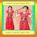 Arabic Comedy Super Hits by indianappsentertainments