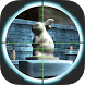 Ultimate Shooting Sniper Game by MaxPlay Apps