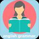 تعلم قواعد اللغة الانجليزية