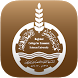 كلية بغداد-هندسة الحاسوب by Smart4Design