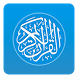 Full Quran with audio and read by Free Quran Listening and Reading