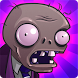 Guide for Plants vs Zombies 2 by NigerApp